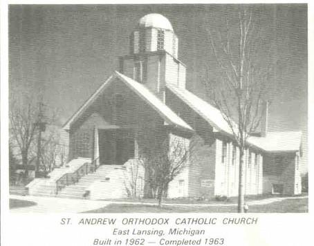 Our Church Temple - 1963