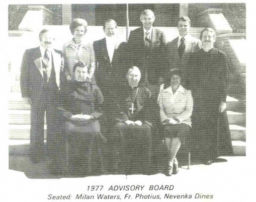 1977 Board of Advisors