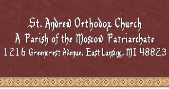 St. Andrew Orthodox Church